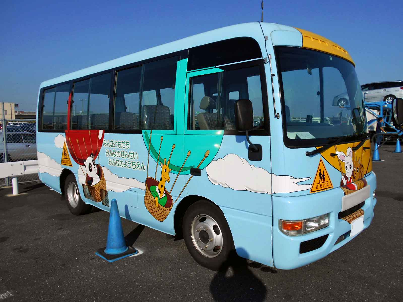 2004 Nissan Civilian Mini-Bus, 26/seats, manual 5-speeds, Diesel, BVW41